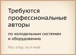 Адрес электронной почты в разделе